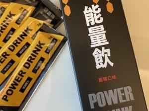 Power drink